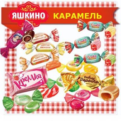 Печеньки, крекеры, тараллини от ЯШКИНО. Акция — Карамель