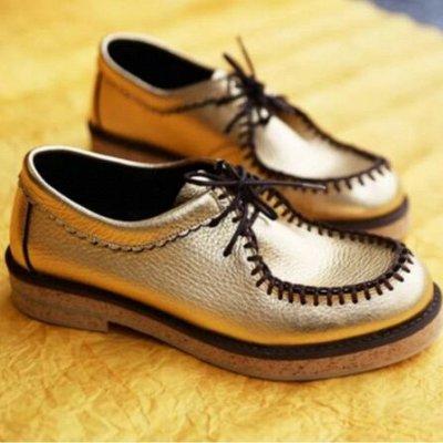 Обувь R*! Немецкое качество. без рядов — Распродажа
