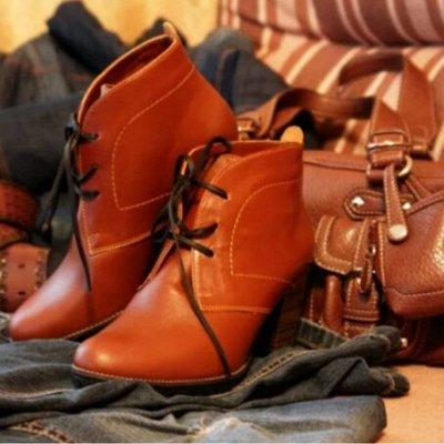 Обувь R*! Немецкое качество. без рядов — Распродажа #7