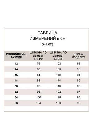брюки              41.D44.073-фисташковый