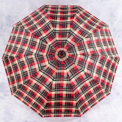SVYATNYH — Мужское нижнее белье и носки — Портфели, кошельки, дорожные сумки, зонты
