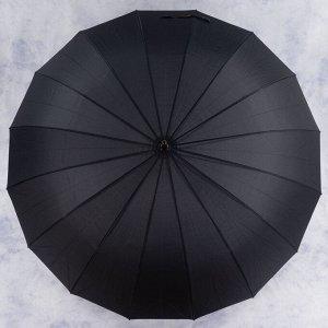 зонт              1.418