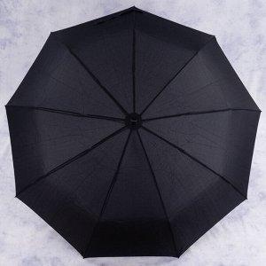 зонт              1.N230
