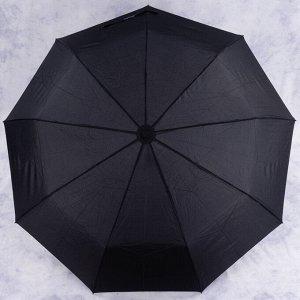 зонт              1.N226