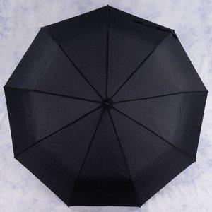зонт              1.N224