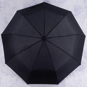 зонт              1.N223
