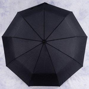зонт              1.N222