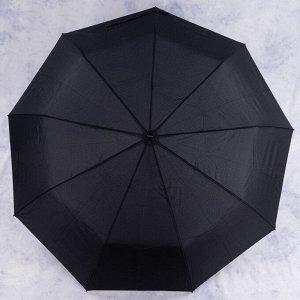 зонт              1.N221