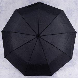зонт              1.N225