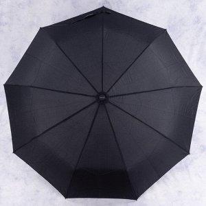 зонт              1.N126