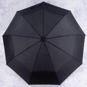 зонт              1.N228