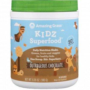 Amazing Grass, Kidz Superfood, со вкусом «Невероятный шоколад», 180 г (6,35 унции)