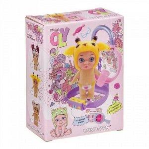 """Набор """"Bondibon"""" Кукла Oly в шапке с животными и аксесс, в чемоданчике на кодовом замке,11,*4,8*16"""