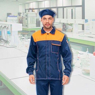 Медицинская и рабочая спецодежда/ Униформа/ Средства защиты — Одежда для защиты от кислот и щелочей