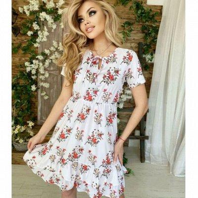 SТильная & Трендовая одежда по доступным ценамღ — Летняя коллекция платьев