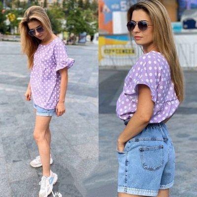 SТильная & Трендовая одежда по доступным ценамღ — Топы, блузки, рубашки