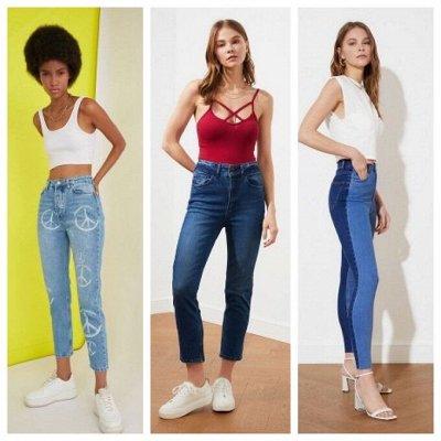 Trendy jeans. Самые модные джинсы. +