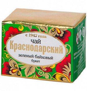 Чай зеленый классический «Букет» 65г