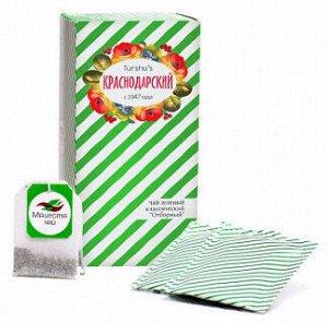 Чай зеленый классический Отборный «Мацеста чай» в фильтр-пакетах 25шт