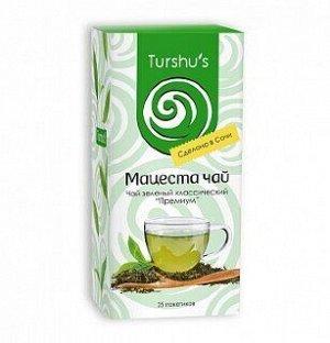 Чай зеленый классический Премиум «Мацеста чай» 25 пакетов в конвертах