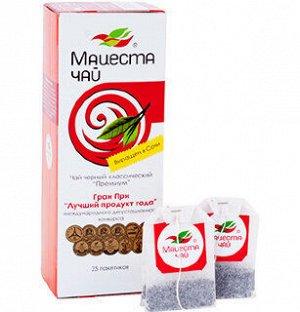 Чай черный классический Премиум «Мацеста чай» в фильтр-пакетах 25 шт