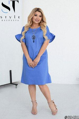 Платье 69431