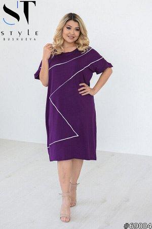 Платье 69004