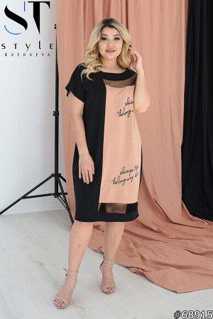 Платье 68915
