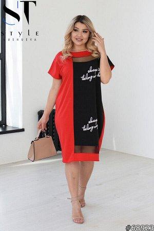 Платье 68923
