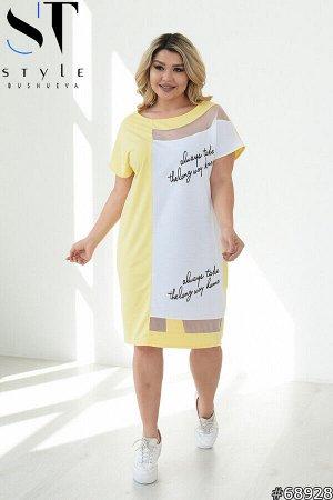 Платье 68928