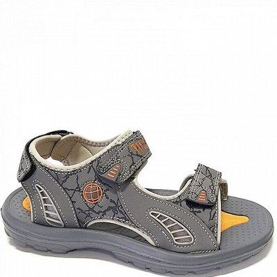 Триопт- обувь. Готовимся к школе — Обувь мужская. Летняя обувь