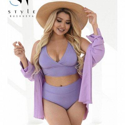 《SТ-Style》Стильная женская одежда! Летние новинки — 48+: Купальники и пляжные туники