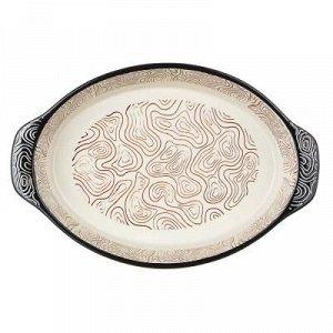 Форма для запекания и сервировки овальная с ручками, керамика, 31х20,5х6см, шоколад