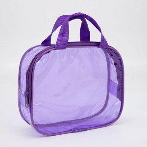 Косметичка -сумка  ПВХ, 21*7*17,  отдел на молнии, с ручками, фиолетовый
