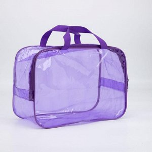 Косметичка-сумка ПВХ, 32*17*23,  отдел на молнии, с ручкми, фиолетовый