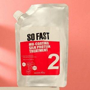 Маска для волос Secret Key с эффектом ламинирования, 480 г