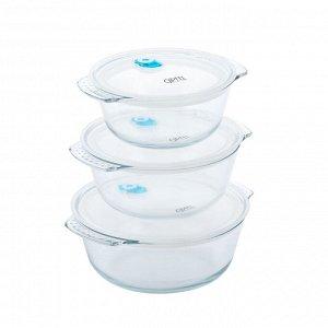 9516 GIPFEL Набор жаропрочных стеклянных контейнеров BOMUS 3 шт с крышками 1,4 л, 2,0 л, 2,8 л (Боросиликатное стекло)
