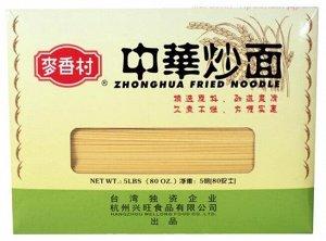 Китайская лапша для жарки MAI XIANG CUN, 2,27 кг