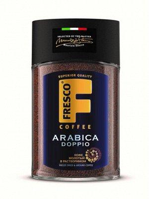 Кофе Fresco doppio сублимированный с добавлением молотого, 100 г