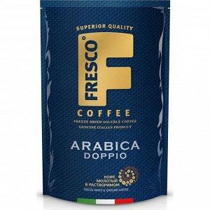 Кофе растворимый Fresco Arabica Doppio сублимированный с добавлением молотого кофе, 75 г