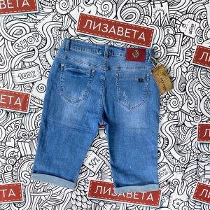 Шорты удлиненные джинсовые женские