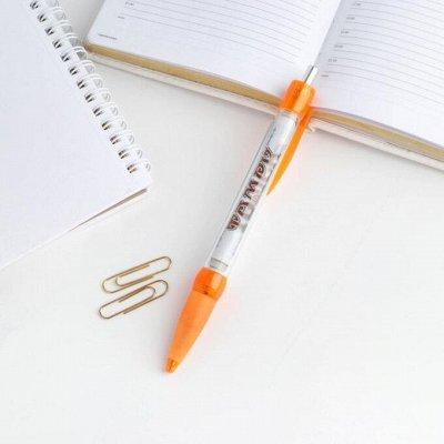 Канцтовары — Ручки