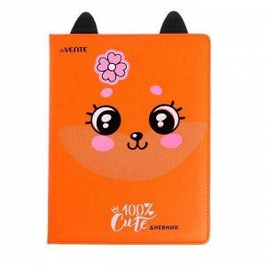 Дневник универсальный для 1-11 классов Cute Fox, твёрдая обложка, искусственная кожа, объёмная аппликация, шелкография, 48 листов