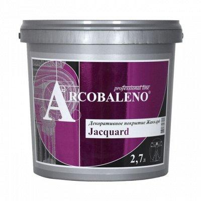 Краски для стен и обоев, колеровка красок — Декоративная штукатурка. Для наружных и внутренних работ