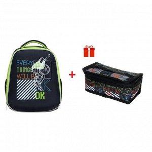 Рюкзак каркасный, Hatber, Ergonomic Plus, 38 х 29 х 16, с термосумкой, «Скейтбординг»