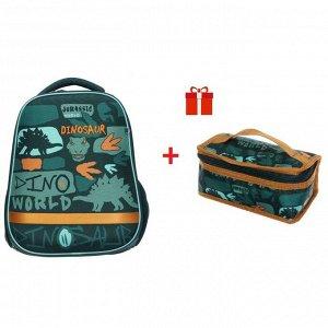 Рюкзак каркасный, Hatber, Ergonomic light ,38 х 29 х 15, EVA-материал, с термосумкой, Dino World