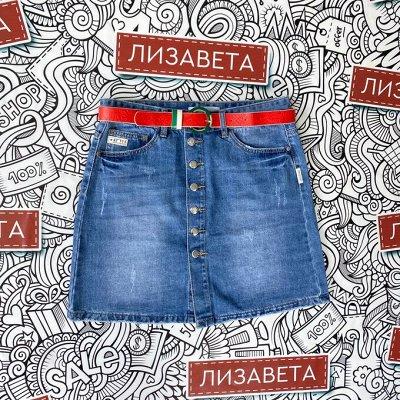 Приход футболок их Турции ВСЕГО 718 р. 48-52 размер — Джинсовые юбки и сарафаны 25-36 размеры