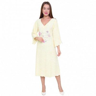 Cotton и Silk — фабрика домашнего текстиля — Женское, Сорочки женские