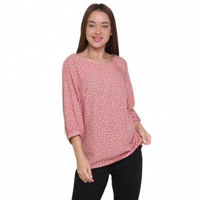 Cotton и Silk — фабрика домашнего текстиля — Женское, Блузы, водолазки