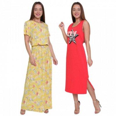 Cotton и Silk — фабрика домашнего текстиля — Женское, Платья, туники, сарафаны